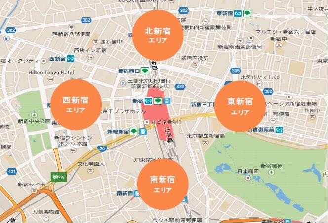新宿_4つのエリア
