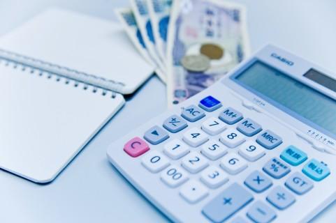 個人型確定拠出年金個人型401K