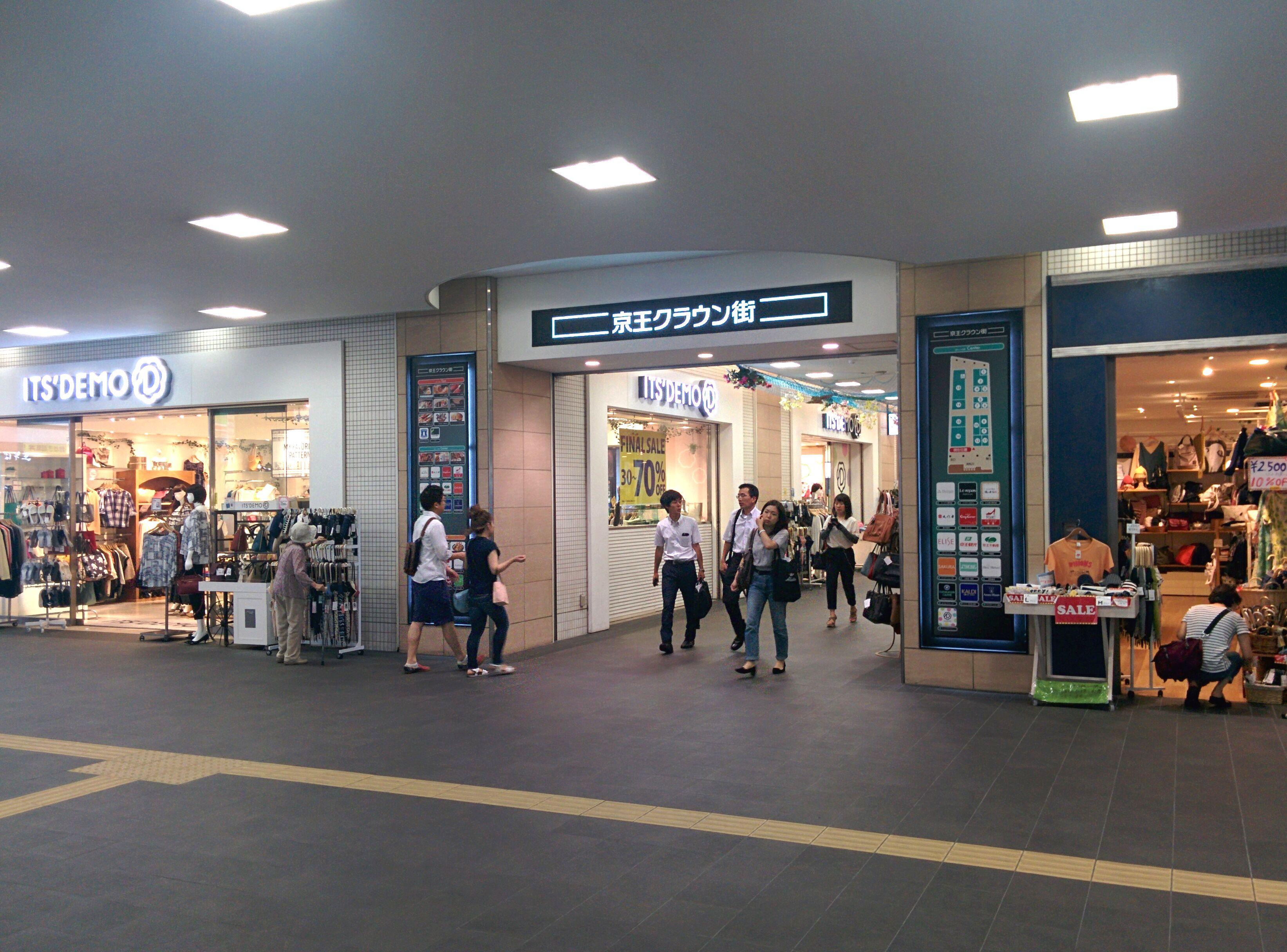 01_笹塚京王クラウン街