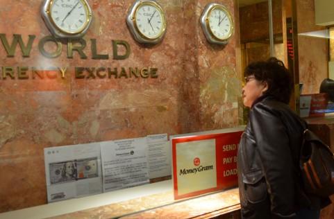 グローバルな視点から見た為替と不動産の関係