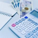 """白領也有節稅效果""""個人型確定支出養老金(個人型401K)""""?"""