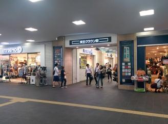 商店揃いの住みやすいまち『笹塚』
