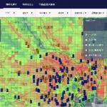 地域の不動産需要が一目瞭然!不動産投資のリスクを下げる「特徴マップ」