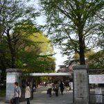 「職・住・遊」が隣接する都会のオアシス『新宿御苑前』