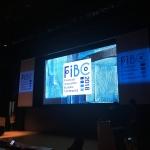 「Gate.」が第7回金融イノベーションビジネスカンファレンス2018審査員特別賞を受賞
